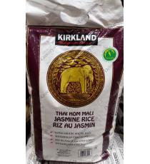 Kirkland Signature Thai Jasmin Rice 8 kg