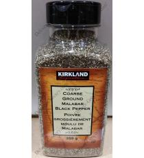 Kirkland Signature Black Pepper, 359 g