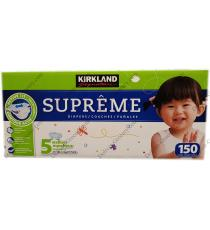 Kirkland Signature Supreme Diapers 150 x