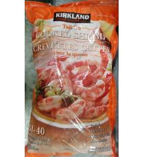Kirkland Signature Tail-on Cooked Shrimps 31/40, 907 g