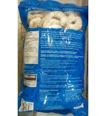 Kirkland Signature Tail-on Raw Shrimps 31/40, 907 g