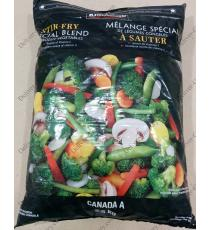 Kirkland Signature Stir-Fry Special Blend of Frozen Vegetables, 2.5 kg