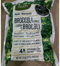 Natures Touch Broccoli Florets, 4 x 500 g