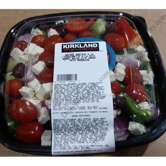 Kirkland Signature Salade Grecque À La Feta Grecque Dressing