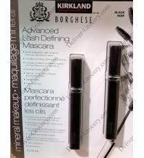 Kirkland Signature Borghese Black 2 x 10ml