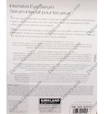 Kirkland Signature Borghese 2 x 15 ml