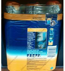 Gillette Fusion Proglide Shave Gel, 3 x 170 g