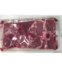 Kirkland Signature, Australian Lamb Loin Chops, Halal - 1 kg (+/- 50 g)