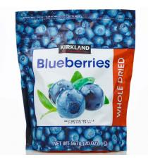 Kirkland Signature Dried Blueberries, 567 g