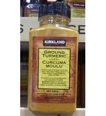Kirkland Signature Ground Turmeric, 340 gr