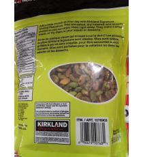 Kirkland Signature Shelled Pistachios 680 gr