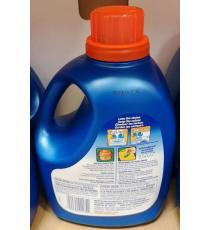 CLOROX 2, 2X Ultra Liquid, 3.3 L 82 Brushed