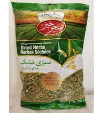 Dried Herbs - For Herbed Rice, 100 g