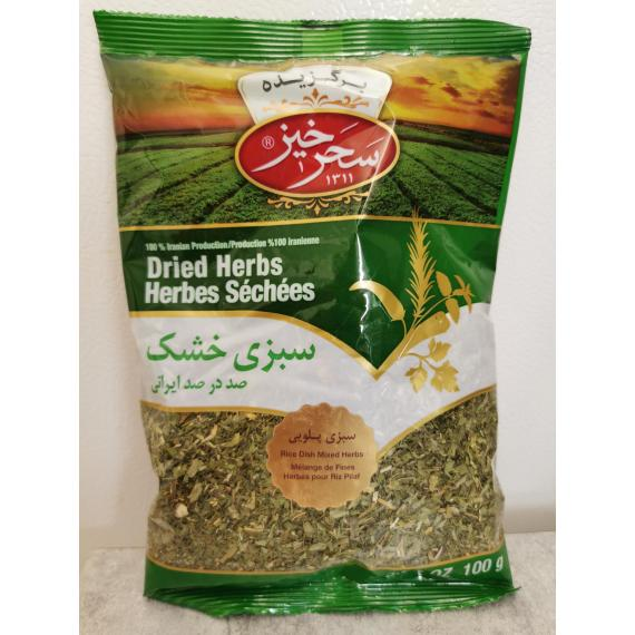 Dried Herbs - For Herbed Rice, 100 gr