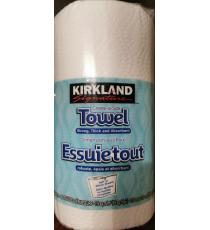 Kirkland Signature Premium Big Roll Towel 1 x 160 sheets