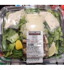 Kirkland Signature Caesar Salad, 1 kg (+/- 50 g)