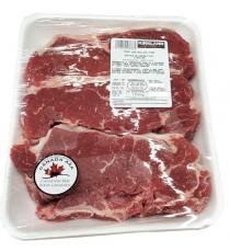 Kirkland Signature Strip Lion Grilling Steak 1 kg (+/- 50 g)