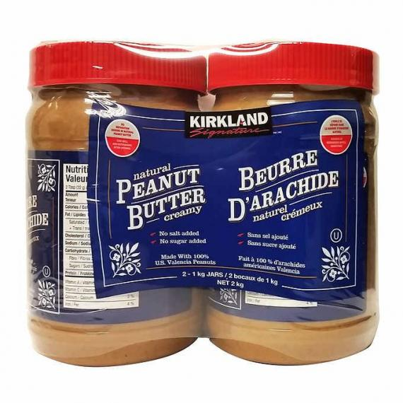 Kirkland Signature Peanut Butter 2 x 1 kg