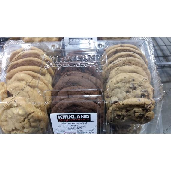 Kirkland Chocolate Chunk Cookie Recipe Dandk Organizer