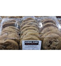 Kirkland Signature Chocolate Chunk Cookie Pack 1.075 kg