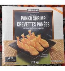Kirkland Signature Crevettes Panure Panko, 40-50 crevettes par boîte, 1.13 kg