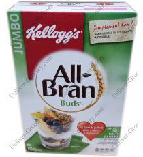 Kellogg All-Bran Buds, 1.05 kg