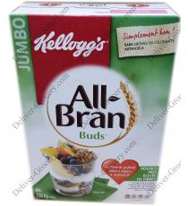 Kelloggs All-Bran Buds, 1.05 kg