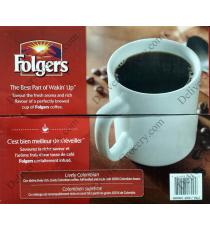 Folgers supreme Colombian Coffee, 80 cups, 720 g